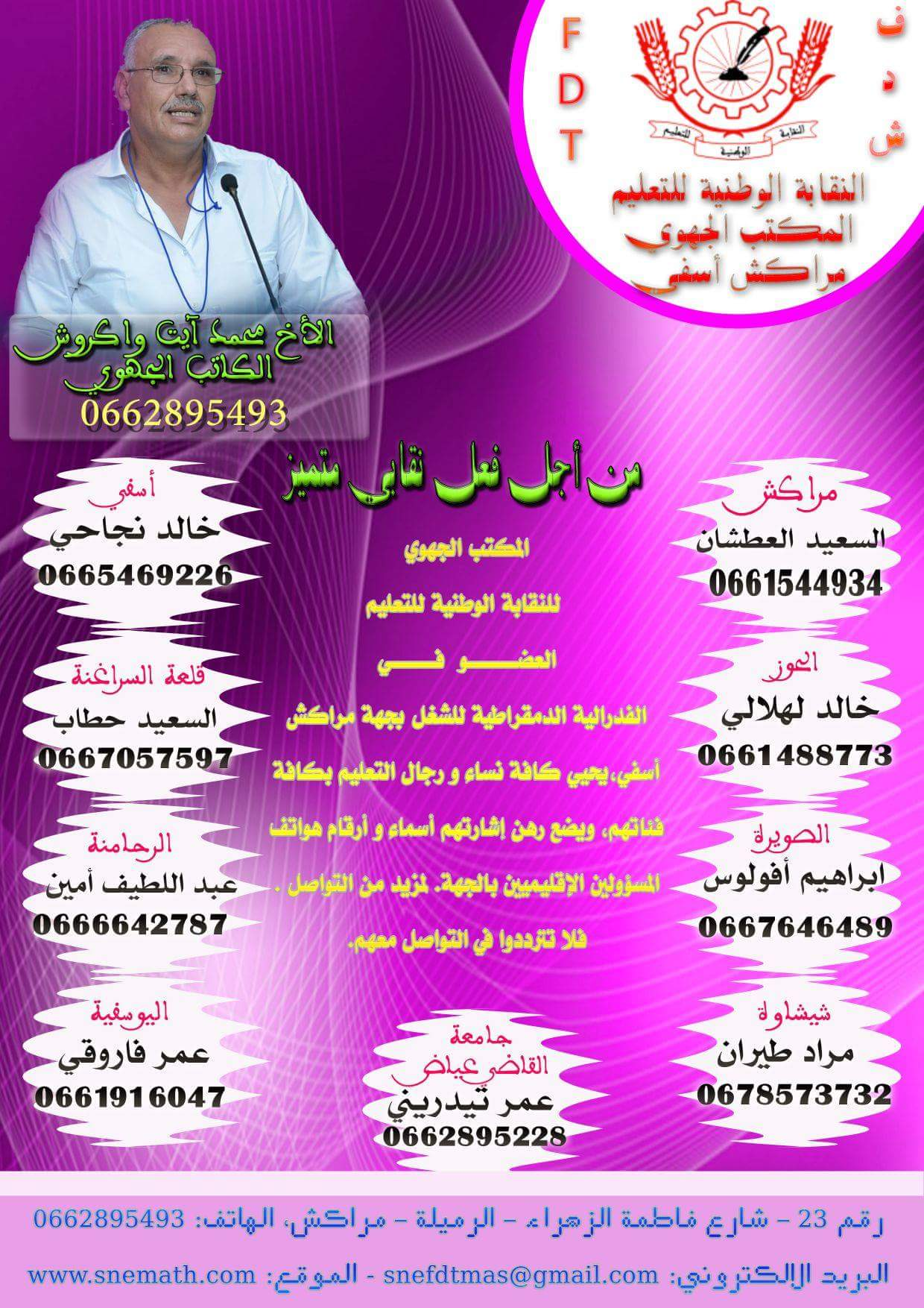 received_10208922302762436.jpeg