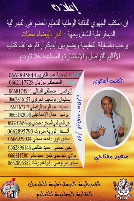received_314956085519192.jpeg