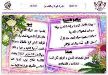 wp-1490114574506.jpg