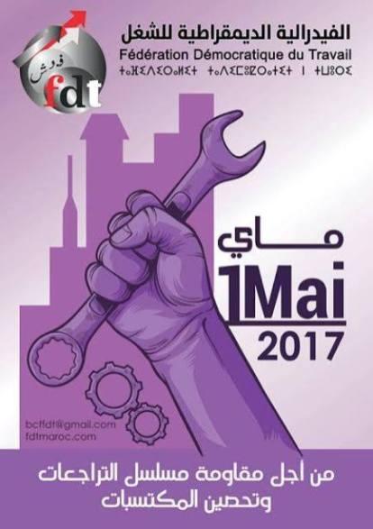 1MAI2017