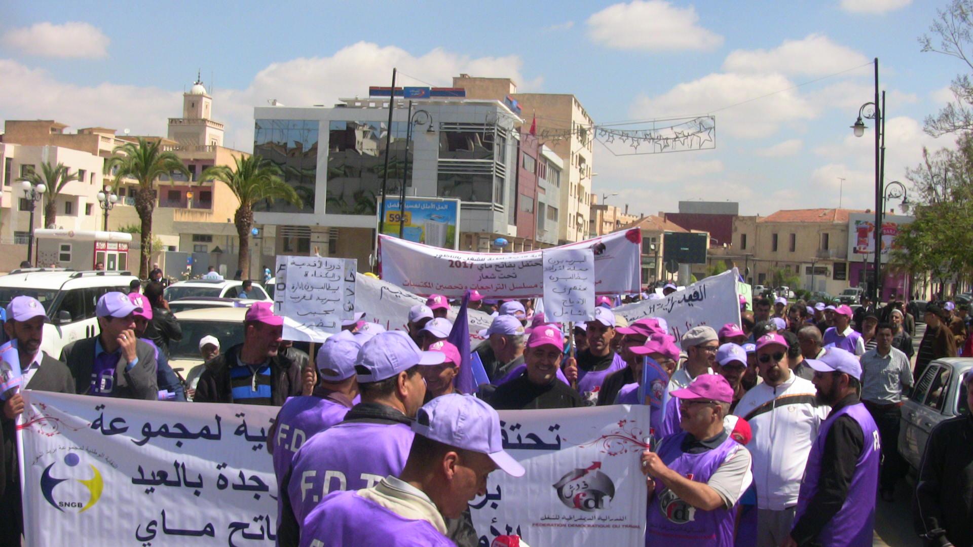 1er Mai 2017 FDT Oujda (220)