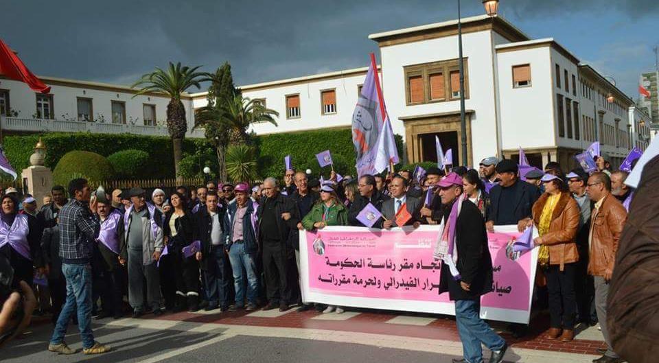 المسيرة الاحتجاجية ليوم 16 أكتوبر 2017 بالرباط، احتجاجا على تردي الأوضاع الاجتماعية ودفاعا عن حقوق ومكتسبات الشغيلة المغربية