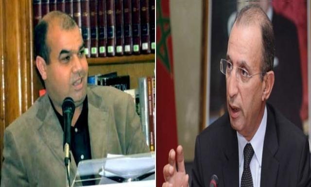 نشر وزارة التربية الوطنية لأسماء الأساتذة الغائبين قرار شارد