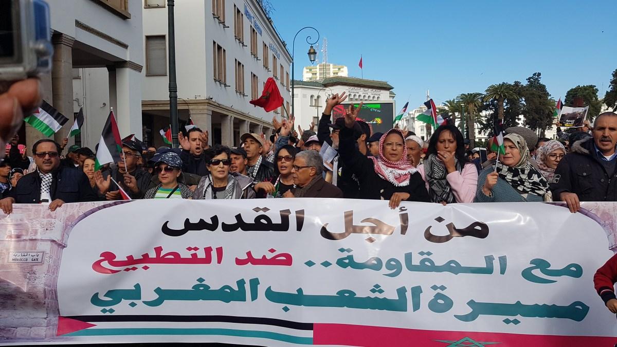الشعب المغربي يحتج على قرار الرئيس الأمريكي الأخرق، ويدعم الشعب الفلسطيني في محنته