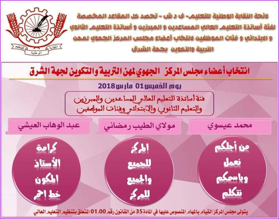 FB_IMG_1519946312311.jpg