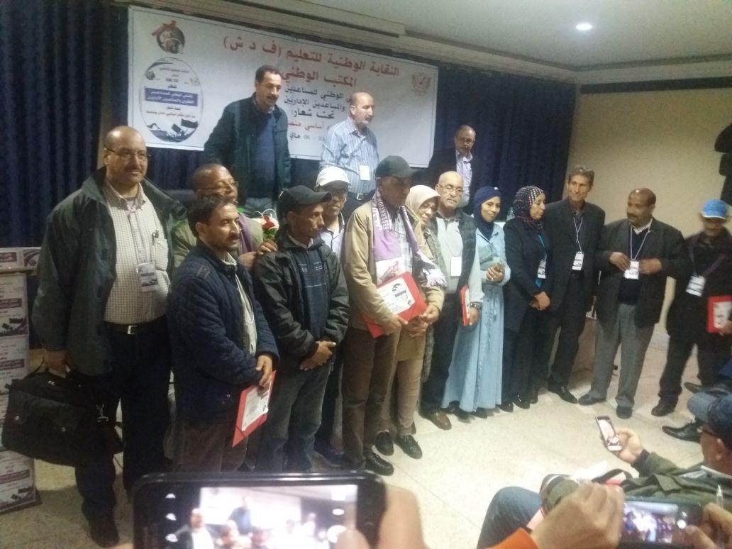 الملتقى الوطني للمساعدين الإداريين والمساعدين التقنيين