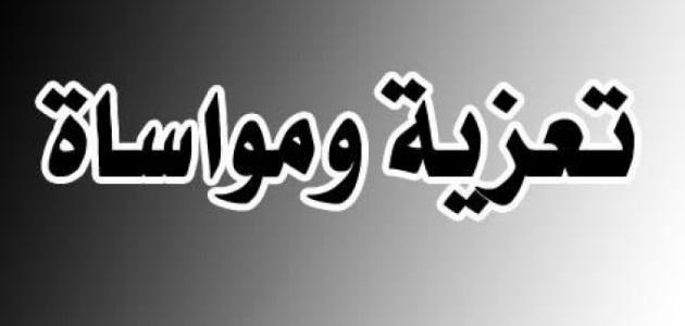 صهر أخينا عبد النبي الربولي في ذمة الله الفقيد أحمد بنكيران