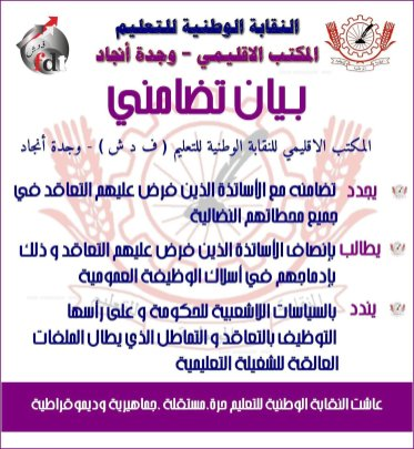 .facebook_1545247991810.jpg1864072502.jpg