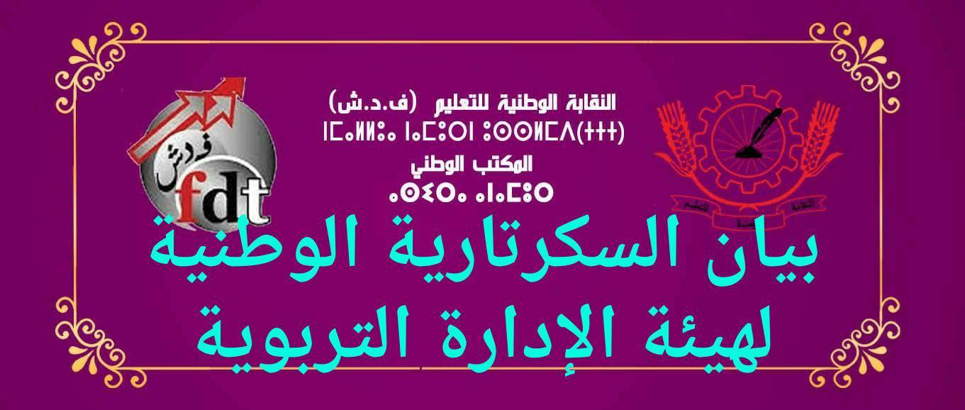 wp-1616433586444.jpg