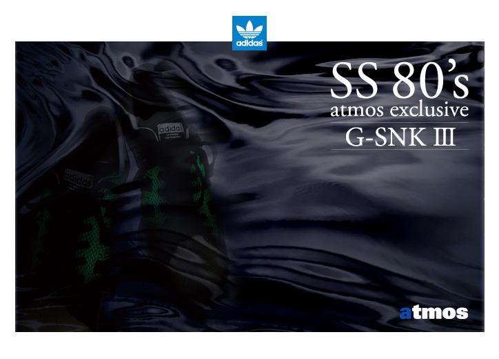 Photo01 - adidas x atmos SS80's