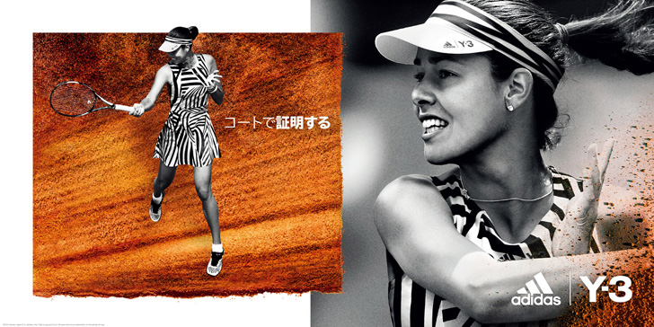 Photo08 - adidas Tennis & Y-3がローラン・ギャロスのためのコレクションROLAND GARROS COLLECTION by Y-3を発表