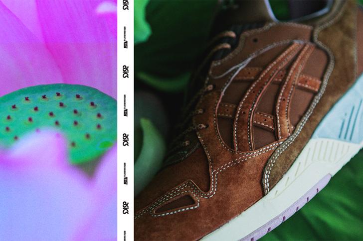 Photo01 - アシックスタイガーは、Lotus Pondと名付けられたmita sneakersとのコラボモデルを発売