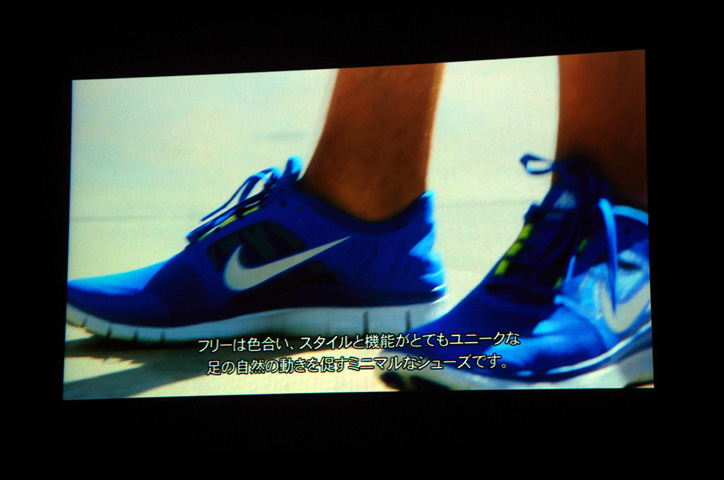 Photo20 - NIKE FREE Launch Event Recap