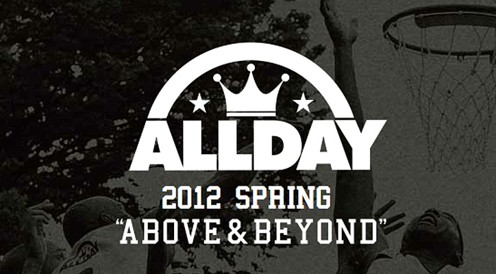 "Photo01 - ALLDAY 2011-2012 2ND TOURNAMENT ""ABOVE & BEYOND"""
