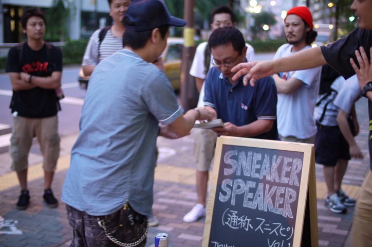 Photo26 - SNEAKER SPEAKER Event Recap