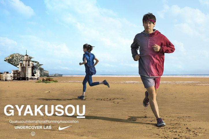Photo31 - NIKE x UNDERCOVER GYAKUSOU INTERNATIONAL RUNNING ASSOSIATIONがSPRING 2014 COLLECTIONを発表
