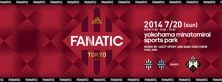 Photo01 - adidasがクリエイターを集めて開催するフットボールの大会『adidas FANATIC Tokyo 2014』が開催