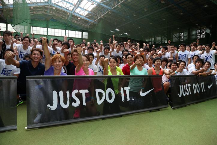 """Photo24 - ナイキ、スポーツを通して新たなチャレンジを応援する""""JUST DO IT. -キミの一歩を踏み出そう-"""" キャンペーンを開催"""