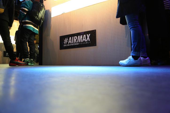Photo27 - NIKE AIR MAX DAY TOKYO Recap