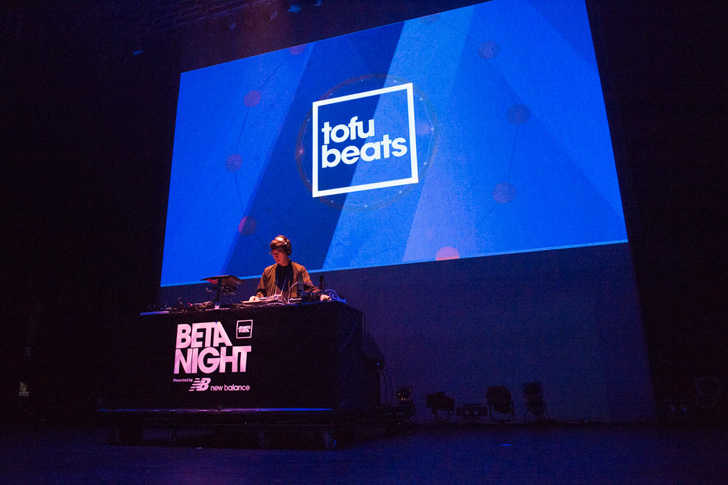 Photo20 - BETA NIGHT presented by New Balance Recap
