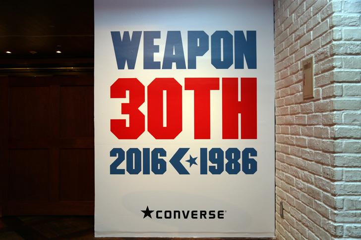 "Photo30 - SNEAKER SPEAKER Vol.9 CONVERSE ""WEAPON"" Event Recap"