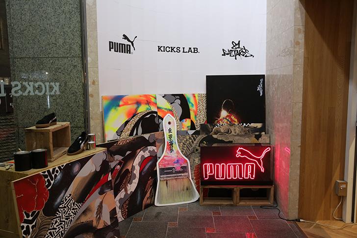 Photo01 - PUMA × KICKS LAB. JPN SUEDE 81BASTARDSの発売を記念し、ローンチパーティーを開催