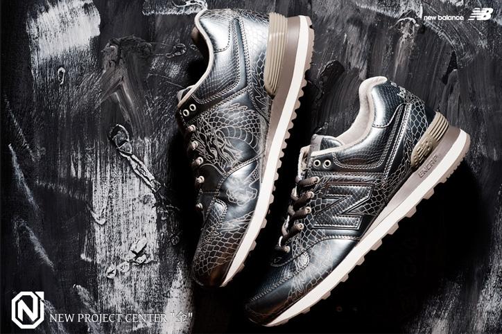 Photo02 - new balance 東方五龍がmita sneakersにて展示。