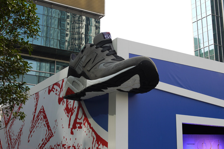 Photo24 - new balance 580 SHANGHAI EXHIBITION Recap