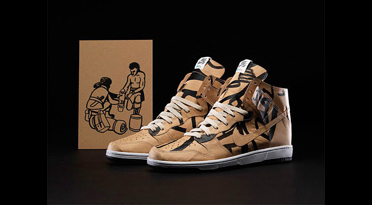 Photo01 - Nike SB x Geoff McFetridge Paper Dunk High for MOCA