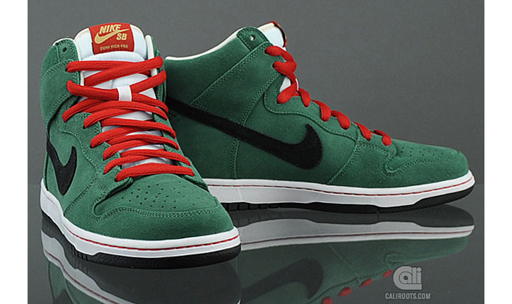Photo03 - NIKE SB BEER BOTTLE PACK