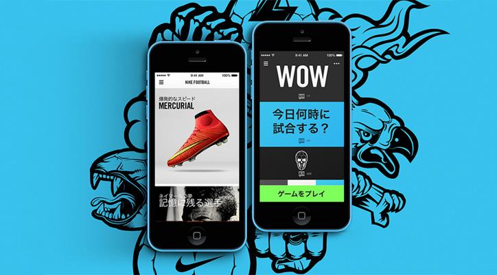 Photo01 - ナイキ、新しいフットボールアプリを展開