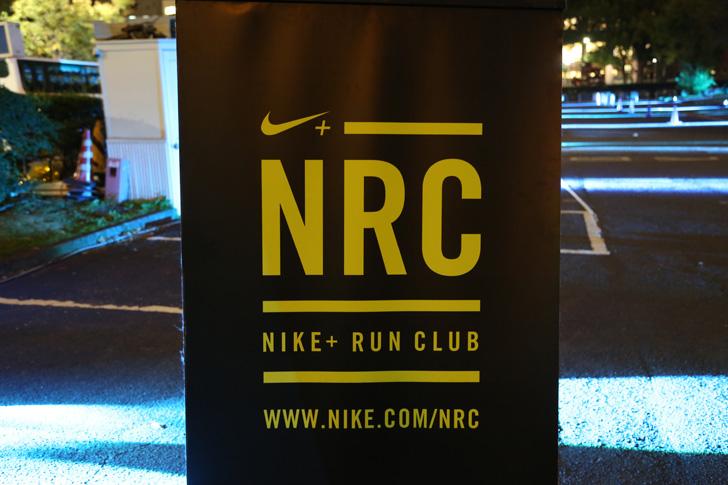 Photo25 - NikeLab x UNDERCOVER GYAKUSOU COLLECTION FALL/HOLIDAY 2015が登場