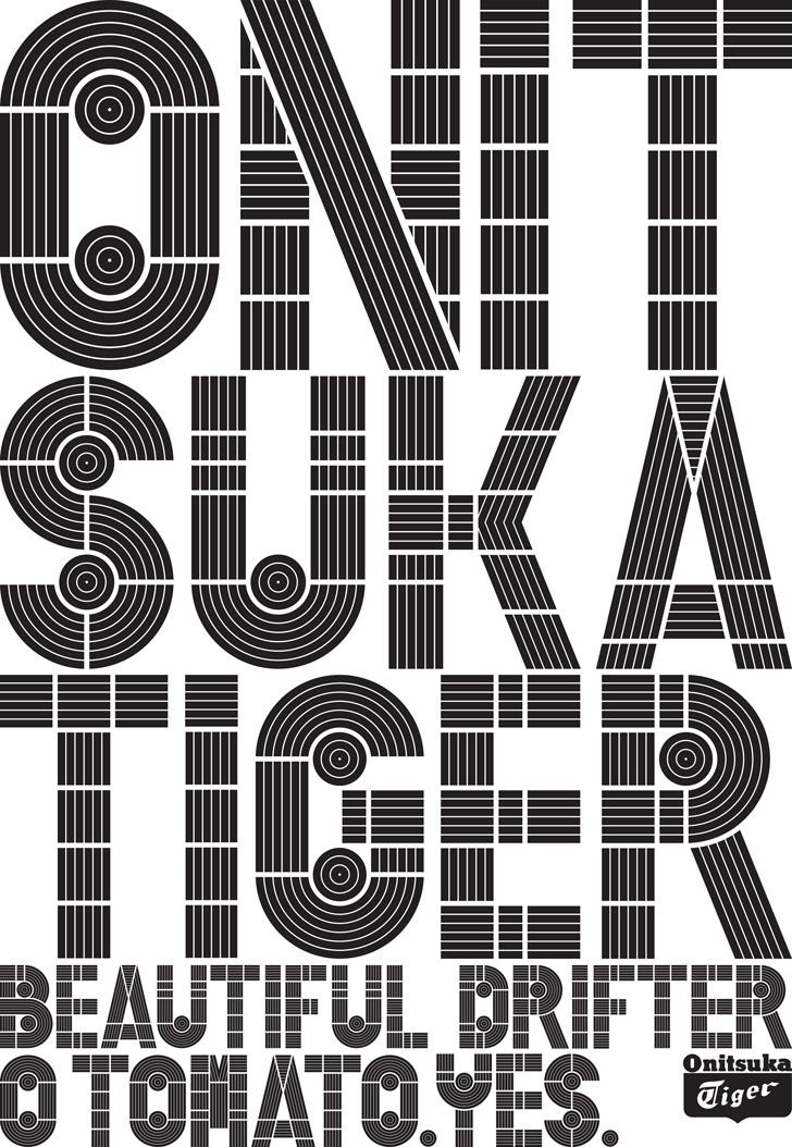 Photo04 - オニツカタイガー渋谷にて、デザイン集団TOMATO結成25周年を記念し、ジョン・ワーウィッカー氏のアート作品を展示