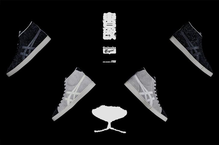 """Photo01 - オニツカタイガーから、ジャイアントパンダをデザインソースにmita sneakersとのコラボモデルFABRE RB """"大熊猫"""" """"mita sneakers""""が登場"""