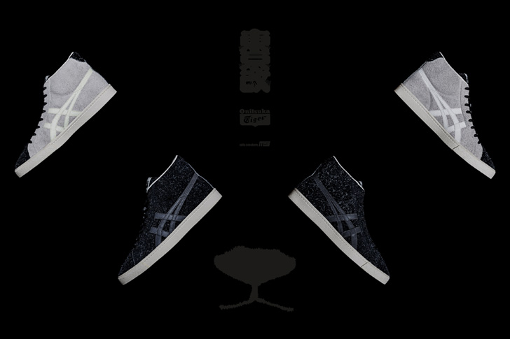 """Photo02 - オニツカタイガーから、ジャイアントパンダをデザインソースにmita sneakersとのコラボモデルFABRE RB """"大熊猫"""" """"mita sneakers""""が登場"""