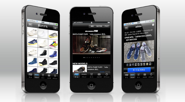 Photo01 - mita sneakers for iPhone