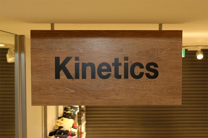 Photo17 - Kineticsがatmos吉祥寺の2階にオープン