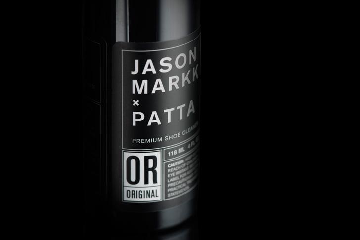 Photo05 - シューアクセサリーブランドJASON MARKKは、PATTAとのコラボによるプレミアムシュークリーニングキットを発売