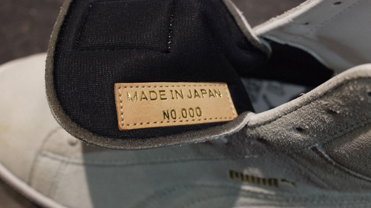 "Photo06 - Puma JAPAN SUEDE MID ""made in JAPAN"" ""匠 COLLECTION"""