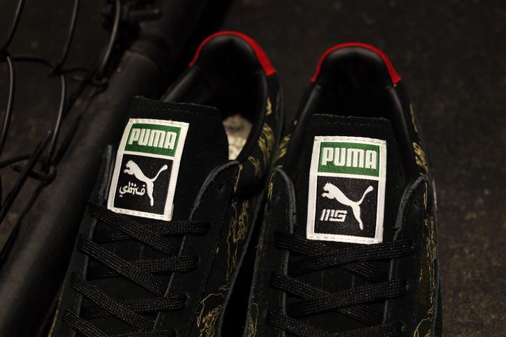 "Photo13 - プーマから、mita sneakersとSBTGがタッグを組み完成したコラボモデルCLYDE CONTACT ""First Contact""が登場"