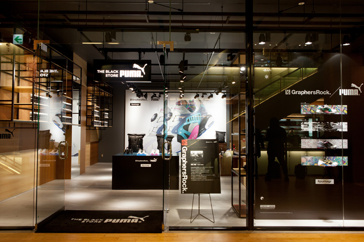 Photo02 - PUMA x GraphersRock Capsule Collection Launch Recap