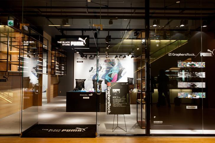 Photo02 - PUMA x GraphersRock Capsule Collection Launch Recap