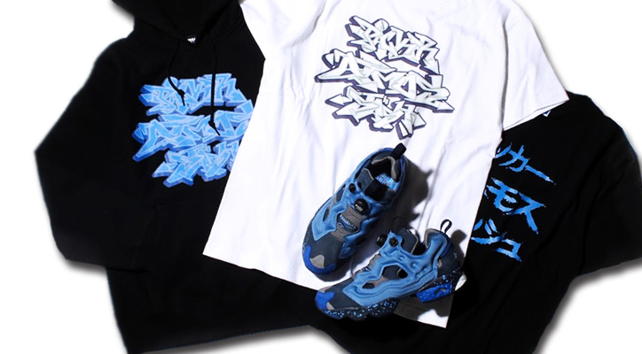 Photo01 - Stash と Packer Shoes のオーナーが来日し、Reebok INSTA PUMP FURY ローンチパーティーがSports Lab by atmos Shinjukuにて開催