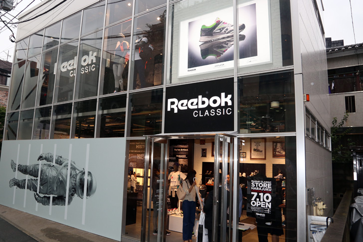 Photo01 - Reebok CLASSIC初の直営店が原宿キャットストリートにオープン