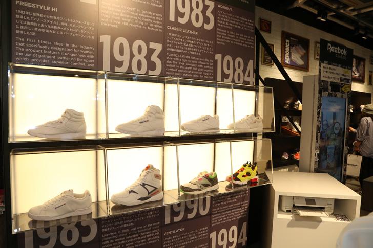 Photo02 - Reebok CLASSIC初の直営店が原宿キャットストリートにオープン