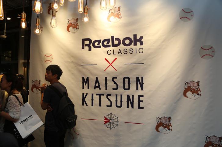 Photo08 - リーボッククラシックとメゾンキツネがベースボールをテーマにしたカプセルコレクションを発表
