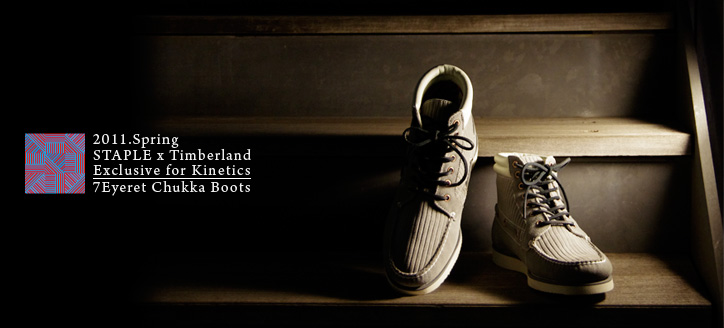 Photo01 - STAPLE x Timberland Exclusive for Kinetics