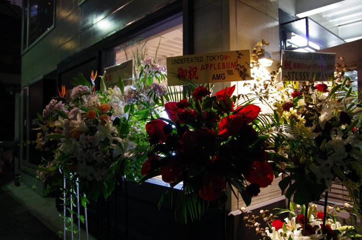 Photo03 - UNDEFEATED TOKYO Renewal Opening Recap