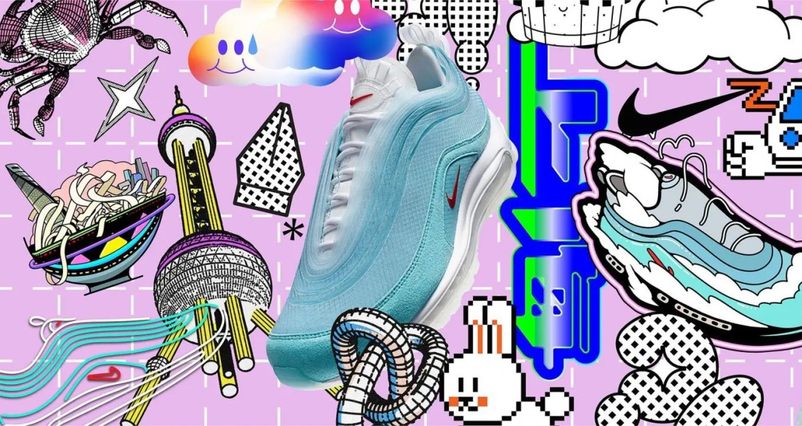 Nike On Air Final April 13 release-03