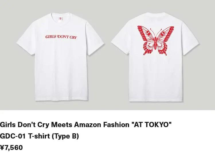 Amazon Fashion x Girls Don't Cry Verdy